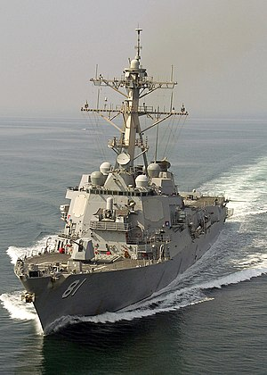 Destroyer - Image: USS Winston S. Churchill