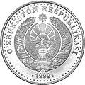 UZ-1999sum25-rev.jpg