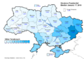 Ukraine Presidential Jan 2010 Vote (Yanukovych).png