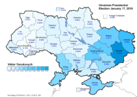 Viktor Yanukovych (First round) – percentage of total  national vote (35.33%)