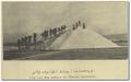 Une vue des salines de Phocee (autrefoils) - Salt being piled by hand. Foça saltpan, 1910 - 'Foça Tuzlası', in Servet-i Fünun, Vol. 40, No. 1019, (2 Kanunevvel 1326), 105.png