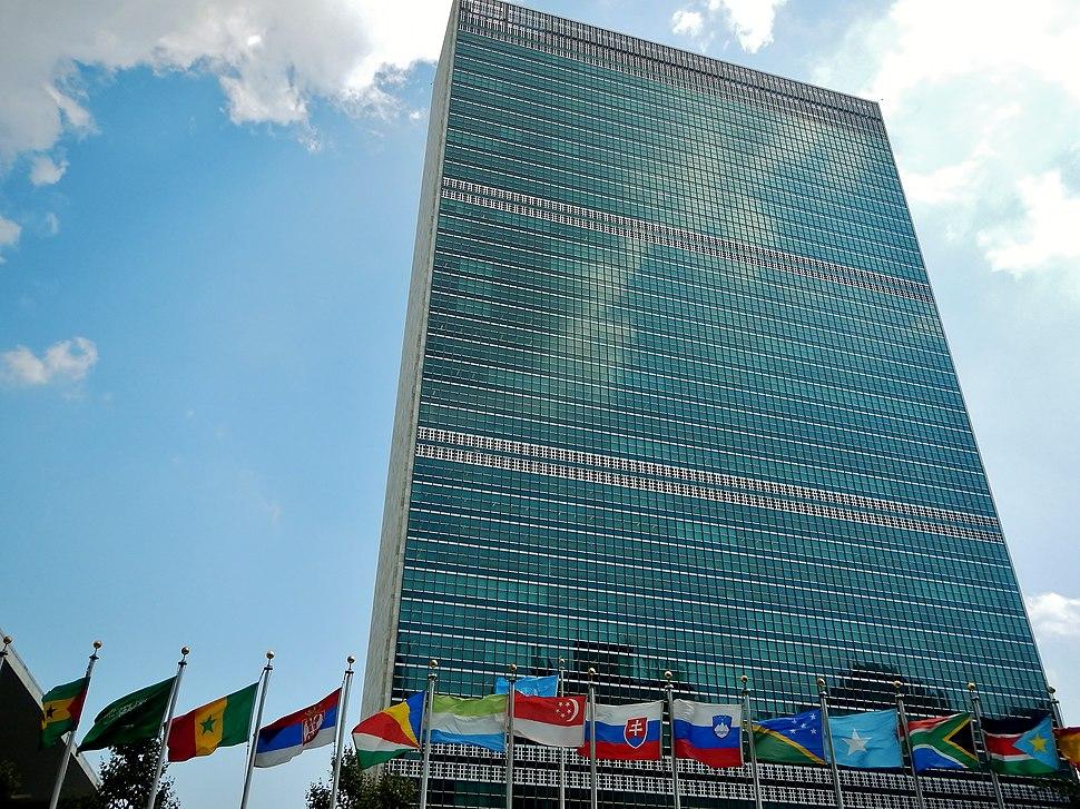 United Nations Headquarter - panoramio