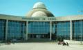Universidad de Cádiz CASEM.png