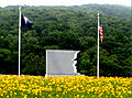 VDOT (VIRGINIA DEPARTMENT OF TRANSPORTATION) MEMORIAL MONUMENT=.jpg