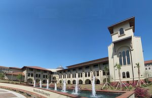 Valdosta State University - The new Student Union, completed in January 2010