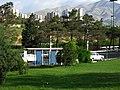Vanak, Tehran, Tehran, Iran - panoramio.jpg