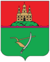 Coat of arms of Vasylkiv Raion
