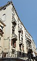 Veduta sul canale del Palazzo Mocenigo a Venezia.jpg
