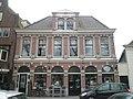 Veemarkt 17, Hoorn.JPG