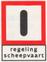 Verkeerstekens Binnenvaartpolitiereglement - F.3 (65611).png