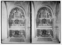 Via Dolorosa, beginning at St. Stephen's Gate. Interior of Fourth Station. LOC matpc.05436.jpg
