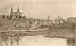 Viciebsk, Dźvina-Vićba. Віцебск, Дзьвіна-Віцьба (1893).jpg