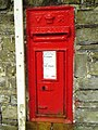 Victorian Post Box - geograph.org.uk - 890000.jpg