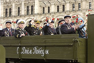 2005 Moscow Victory Day Parade - Image: Victory Day Parade 2005 8