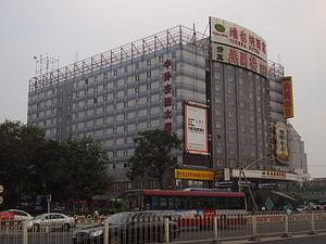 Vienna Hotels - Vienna Hotel Beijing Shouti Hotel in the Zhongwai Jiaolu Building in Haidian District, Beijing