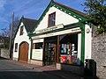Village shop, Longhope - geograph.org.uk - 684901.jpg