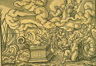 Спасение Ифигении