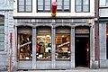 Vitrine d'une armurie, 34 rue d'Havré à Mons -130130- fr.jpg