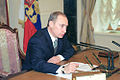 Vladimir Putin 12 March 2001-1.jpg