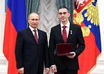 Vladimir Putin and Anatoli Ivanishin 25 December 2013.jpeg