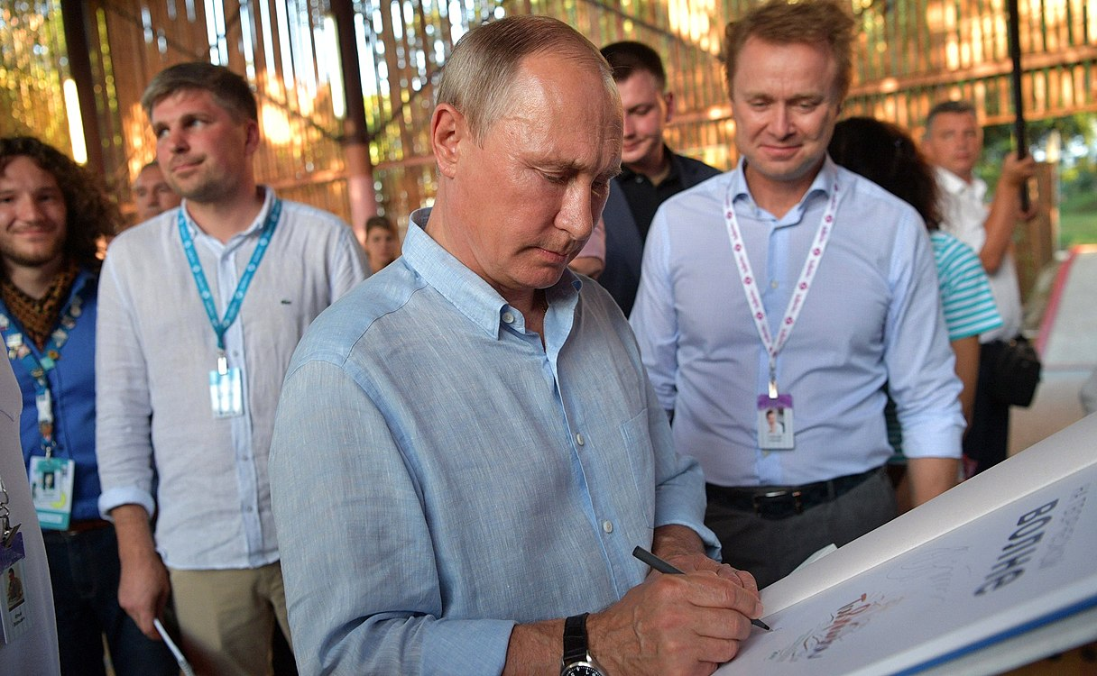 Vladimir Putin at the Tavrida National Youth Educational Forum (2017-08-20) 06.jpg