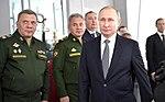 Vladimir Putin visited the Kazan Aircraft Production Association 01.jpg