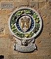 Volterra PalazzoPriori stemma dellaStufa.jpg