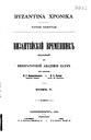 Vv 05 1898.pdf