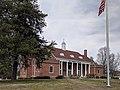 War Memorial Building, Dickson, Tennessee.jpg