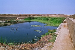 WaterReserveChanChan.jpg