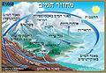 Water cycle he.jpg