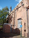 weesp kerkstraat 10 (3) 38550