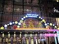 West Gate of Palace 66 Shenyang PRC 2016 Christmas.jpg