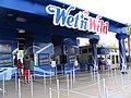 Wet n Wild Orlando entrance gates 2.jpg