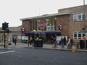 White City tube station - Station entrance in 2008