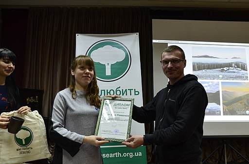 Wiki Loves Earth 2018 awards in Ukraine by Ilya 15