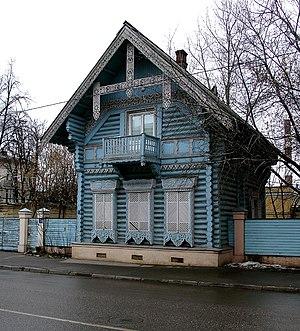 Devichye Pole - Pogodin's Cottage, 1856