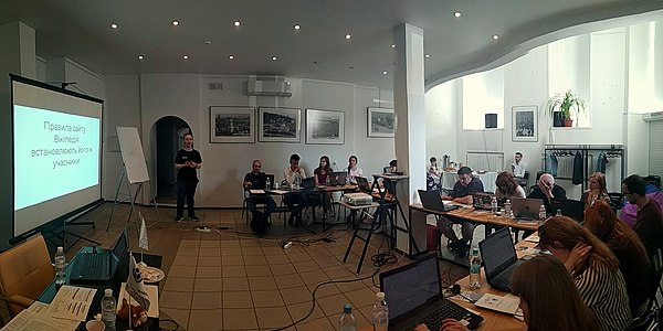 Wikiworkshop for journalists kyiv 2019 panorama.jpg