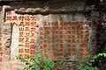 Wuyi Shan Fengjing Mingsheng Qu 2012.08.23 10-19-49.jpg