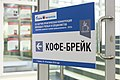 XXth-conference-of-Gazprom's-young-scientists 10.jpg