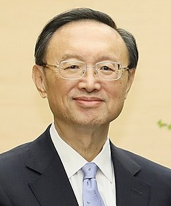 Yang Jiechi Japan 2020.jpg