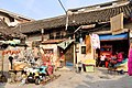 Yangshemiao.jpg