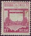 Yasukuni stamp 27sen.jpg