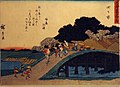 Yokkaichi (5758995077).jpg