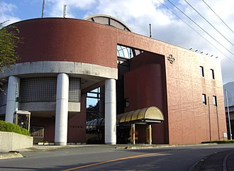 Yokoze, Saitama - Yokoze town office