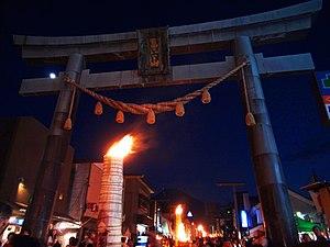 Fujiyoshida, Yamanashi - Fujiyoshida Torch Festival held in August.