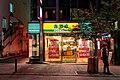 Yoshinoya Glow (24450658358).jpg