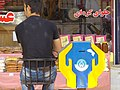 Young Man with Streetside Box for Charity Donations - Downtown Ardabil - Iranian Azerbaijan - Iran (7421203624) (2).jpg