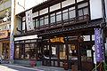 Yumura onsen16nt3200.jpg
