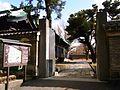 Yushima Seido1.jpg